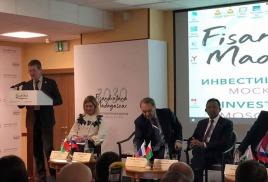 Визит Президента Мадагаскар в Москве в марте